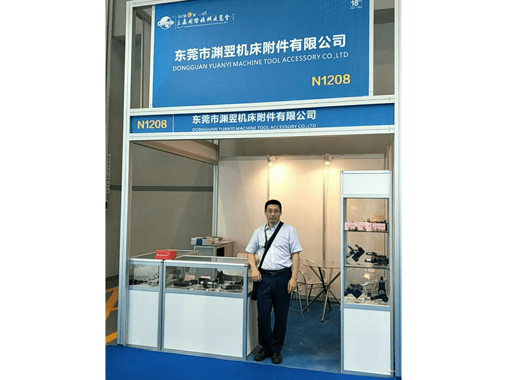 2017-lijia-lnternational-machinery